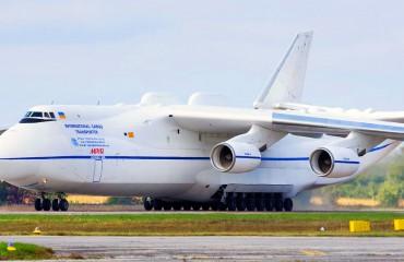 Antonov An-225 Mriya Taxiing
